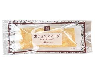 Uchi Cafe' SWEETS 生チョコクレープ