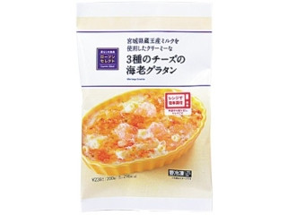 セレクト 3種チーズの海老グラタン