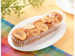 ローソン バナナのモッチケーキ