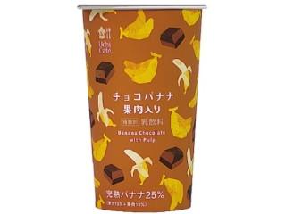 Uchi Cafe' SWEETS