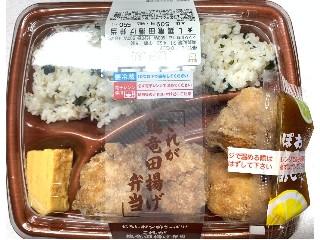 ローソン 鶏竜田揚げ弁当