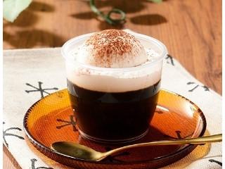 Uchi Cafe' ぷるるっこ
