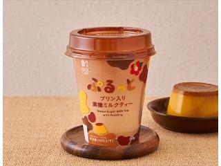 Uchi Cafe' プリン入り黒糖ミルクティー