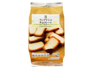 Image of https://img1.esimg.jp/resize/320x240/image/food/00/01/26/1812361.jpg