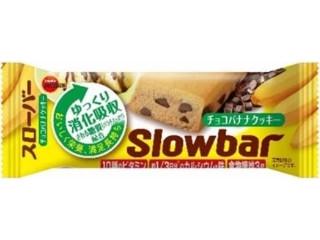 スローバー チョコバナナクッキー