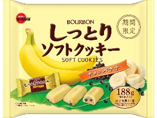 しっとりソフトクッキー チョコバナナ