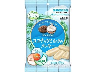 ナクア ココナッツミルクのクッキー