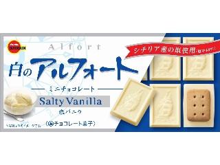 白のアルフォート ミニチョコレート