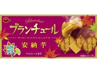 ブランチュールミニチョコレート 安納芋