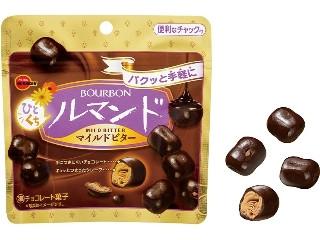 「チョコっこ」さんが「食べたい」しました