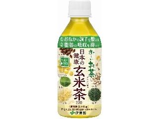 お~いお茶 日本の健康 玄米茶