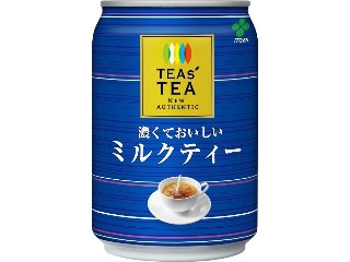 TEAs' TEA NEW AUTHENTIC 濃くておいしいミルクティー