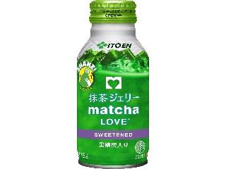 matcha LOVE 抹茶ジェリー