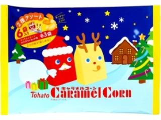 キャラメルコーンアソート クリスマス
