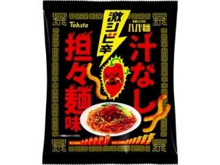 暴君ハバネロハバ麺 汁なし担々麺味