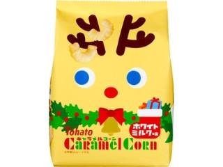 キャラメルコーン ホワイトミルク味 クリスマス