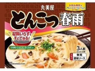 「弓矢乃」さんが「食べたい」しました