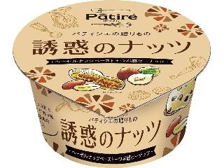 「藤崎 稔」さんが「食べたい」しました