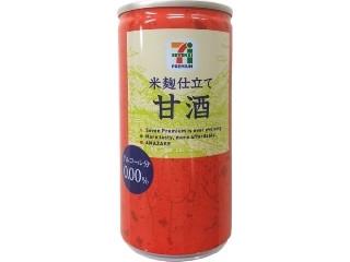 米麹仕立て甘酒