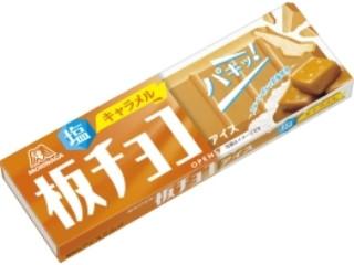 板チョコアイス 塩キャラメル