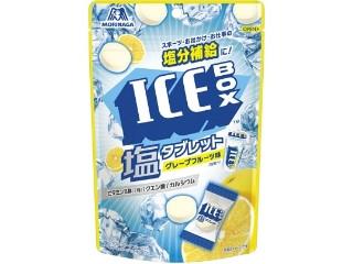 アイスボックス塩タブレット