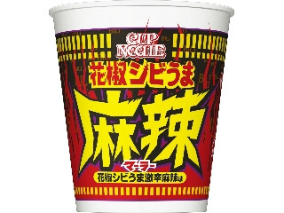 カップヌードル 花椒シビうま激辛麻辣味 ビッグ