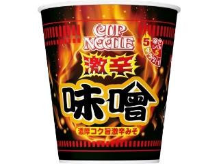 「nekokurumi」さんが「食べたい」しました