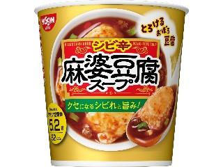 「yuuu250」さんが「食べたい」しました