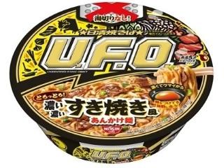 「Miyuki  Kobayashi」さんが「食べたい」しました