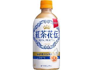 紅茶花伝 ロイヤルミルクティー ホット