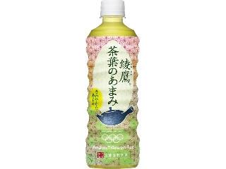 綾鷹 茶葉のあまみ 和柄デザインボトル