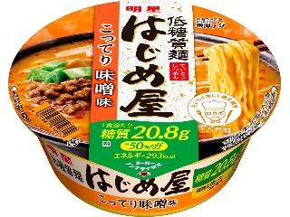 低糖質麺 はじめ屋 こってり味噌味