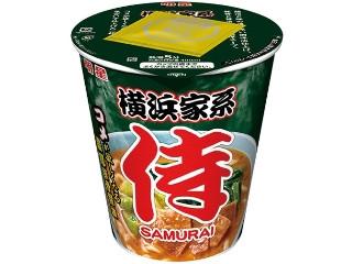 「masayuki」さんが「食べたい」しました