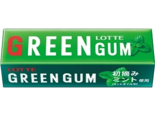 グリーンガム