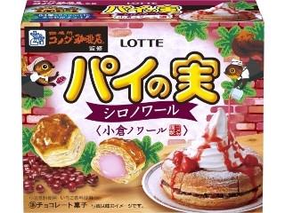 パイの実 シロノワール コメダ珈琲店監修小倉ノワール