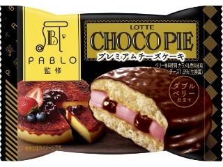 チョコパイ PABLO監修プレミアムチーズタルト ダブルベリー仕立て