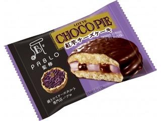 チョコパイ PABLO監修 紅芋チーズケーキ