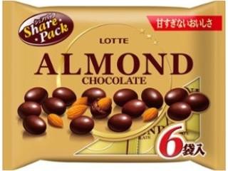 アーモンドチョコレート シェアパック