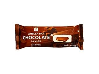 バニラバー チョコレート 生チョコ入り