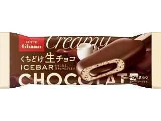 ガーナ くちどけ生チョコアイスバー