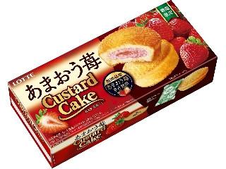 「Natsu0411」さんが「食べたい」しました
