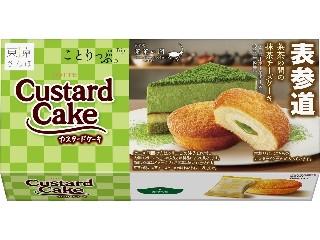ことりっぷ カスタードケーキ 茶茶の間の抹茶チーズケーキ