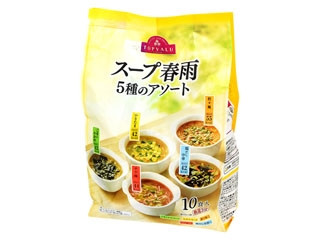 スープ春雨 5種のアソート 10食入