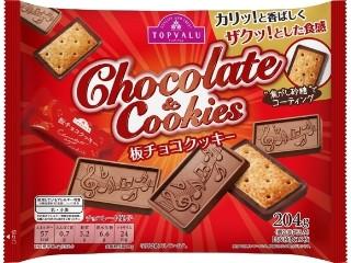 Chocolate&Cookies 板チョコクッキー