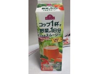 コップ1杯で野菜が1日分とれるスムージー