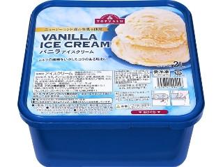 ニュージーランド産の生乳を使用 バニラアイスクリーム