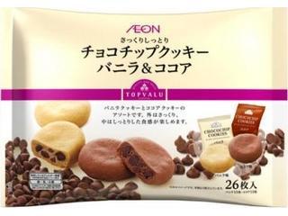 さっくりしっとり チョコチップクッキー バニラ&ココア