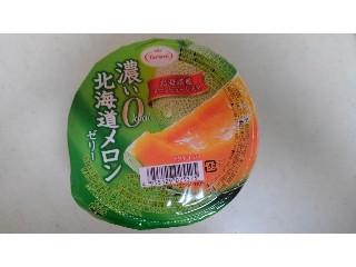 濃い北海道メロンゼリー 0kcal