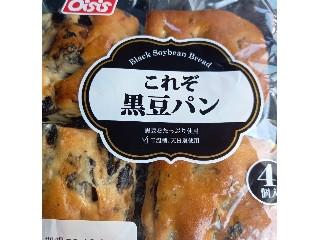 これぞ 黒豆パン