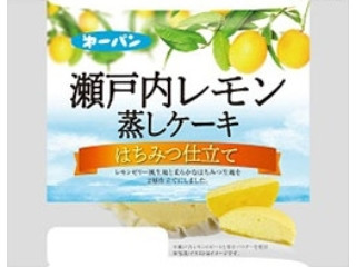 瀬戸内レモンはちみつ蒸しケーキ